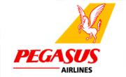 Pegasus Indirim Kodu